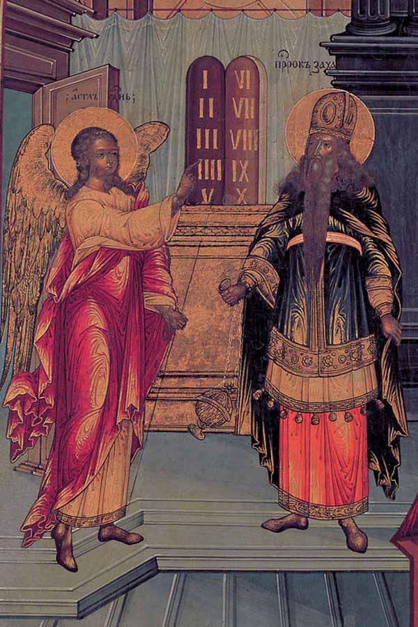 Благовестие Захарии. Фрагмент иконы, XVII в.