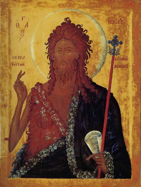 Илия-пророк: внешне изображается похожим на Иоанна — львиная грива волос, власяница из верблюжьей шкуры.