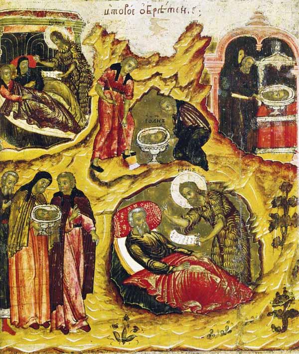 Иоанн Предтеча Ангел пустыни, с житием в 18 клеймах. Около 1700 года. Москва. Школа царских изографов.