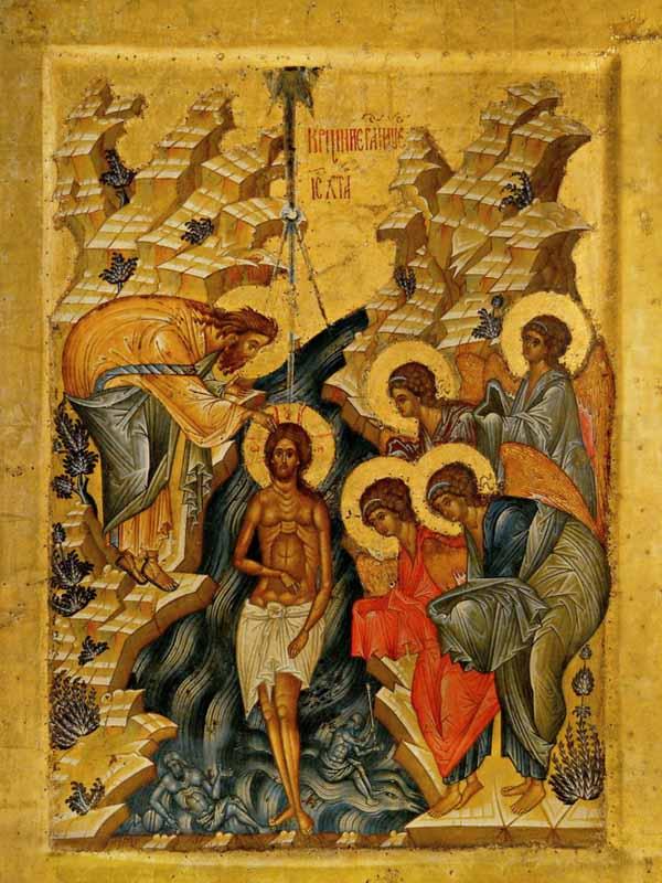 Икона Крещение Господне. икона XV века принадлежащая иконописцу из круга Андрея Рублева.