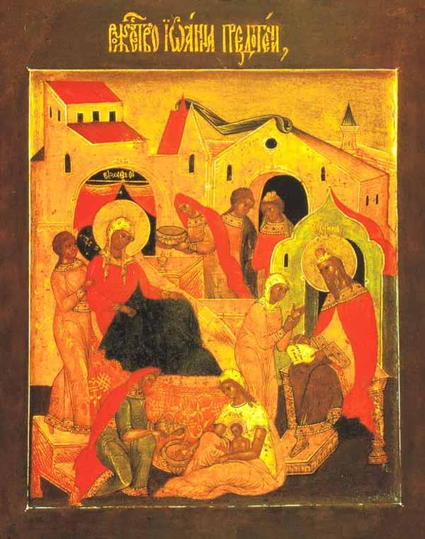Рождество Св. Иоанна Предтечи. Икона. Конец XVI - начало XVII в.