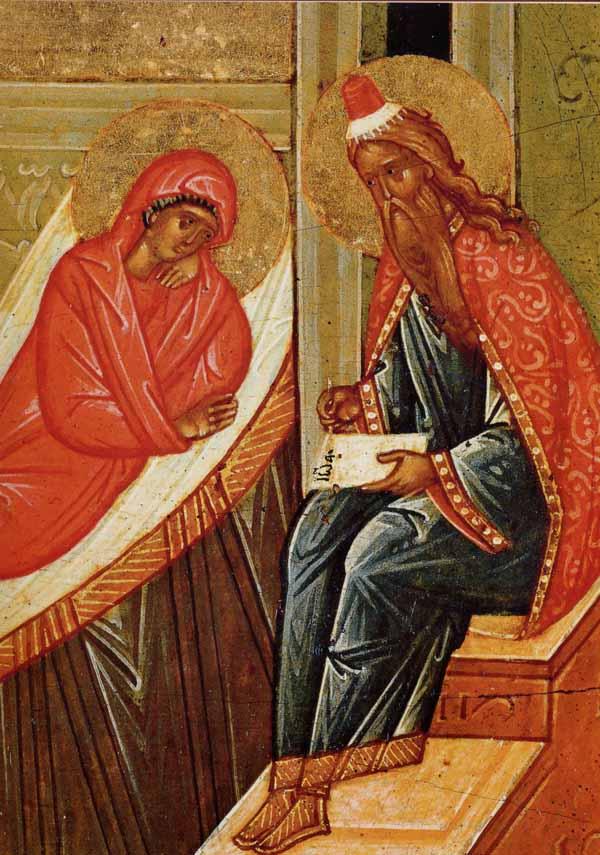 Захария и Елисавета (Рождество Иоанна Предтечи). XV век, Россия.