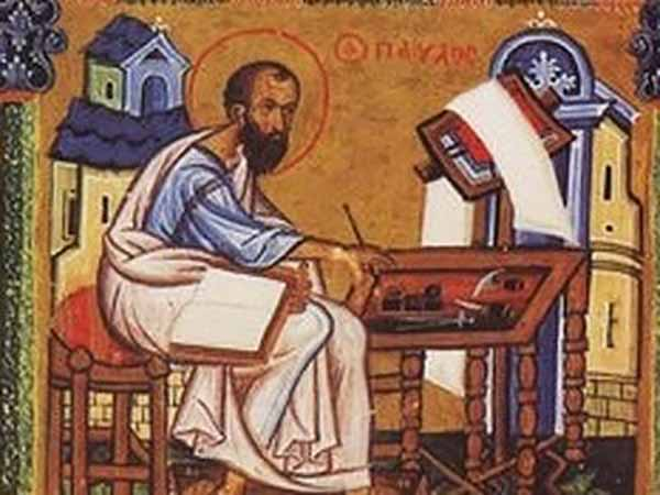 Послание апостола павла к римлянам фото 147-695