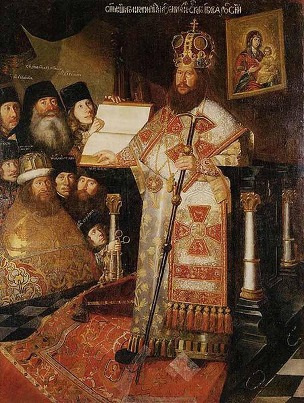 Портрет патриарха Никона с клиром.